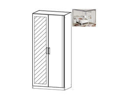 Rivera Hinged Mirrored 2 Door Wardrobe